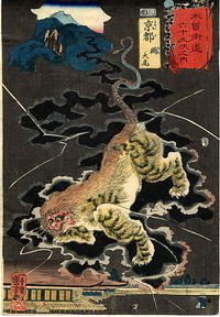 Kuniyoshi_taiba_the_end