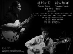 Japantour2010_2