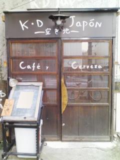 K.D.Japon