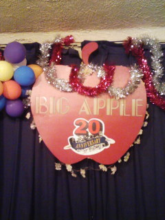 神戸 BIG APPLE